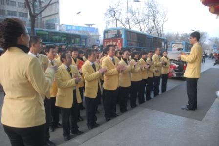 玛雅房屋西宁总部2011年下半年度荣团会圆满结束